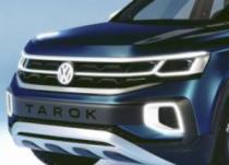大众Tarok概念车在圣保罗揭幕