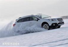 你应该如何在雪地里安全开车