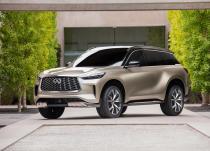 新车资讯:英菲尼迪的新电动汽车将配备I-Power