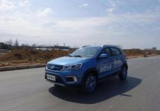 新车资讯:长安将新能源业务资产转让给全资子公司