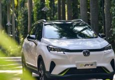 评价长安E-Pro纯电动SUV怎么样 雷克萨斯UX 300e E多少钱