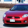 三菱Eclipse GT-P怎么样 奥迪A5 3.2 FSI Quattro多少钱?